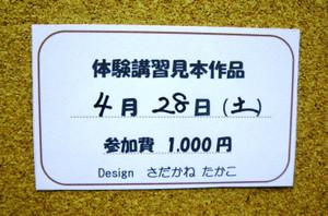Imgp1796