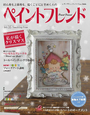 S3666_cover